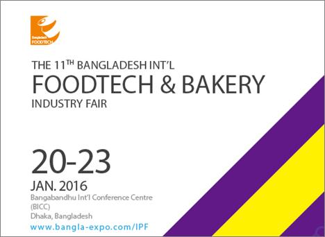 The 11th Bangladesh Int'I Foodtech & Bakery Industry Fair