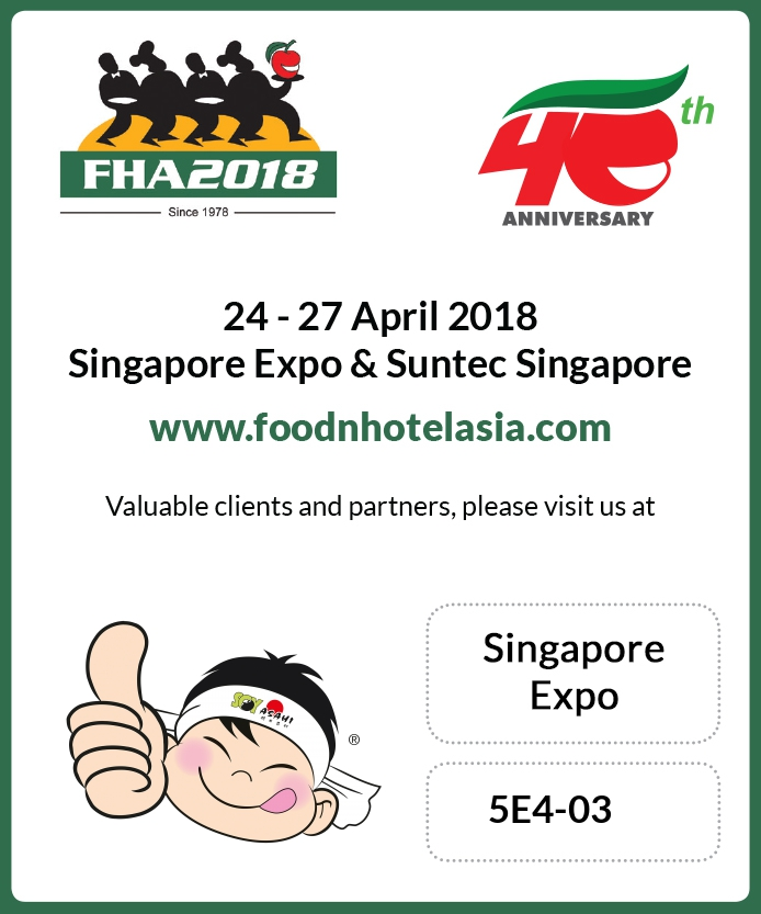 FHA 2018 EXHIBITION (24-27 APRIL 2018)